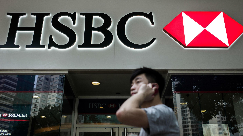 HSBC va réduire ses effectifs mondiaux de près de 10 %.