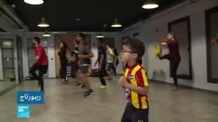 2020-01-09 01:55 في عمق الحدث المغاربي / الرياضة ضمن الوصفات العلاجية في تونس
