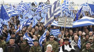 """Manifestación en la ciudad griega de Salónica por el uso del nombre """"Macedonia"""". Enero 21 de 2018."""