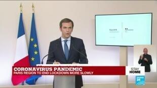 2020-05-07 16:12 France's government unveils health details on easing coronavirus lockdown measures