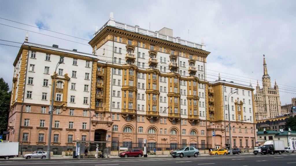 US embassy suspends Russian tourist visas over diplomat expulsions