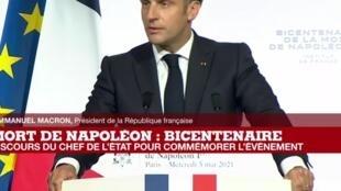 Emmanuel Macron lors de l'hommage à Napoléon