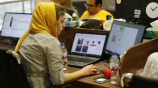 El sitio web de comercio en línea, Bamilo, uno de los afectados de la prohibición de Apple sobre las aplicaciones iraníes, que data del 9 de julio de 2017