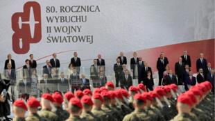 Representantes de 40 países de la OTAN y 20 jefes de Estado se dieron cita en Varsovia para asistir a los actos conmemorativos del aniversario número 80 del inicio de la invasión alemana a Polonia que dio origen a la Segunda Guerra Mundial.