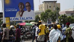 Tensions Bénin