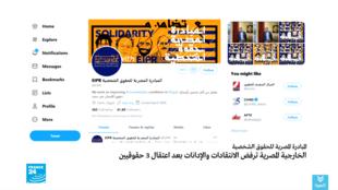 الخارجية المصرية ترفض الانتقادات والإدانات بعد اعتقال ثلاثة حقوقيين