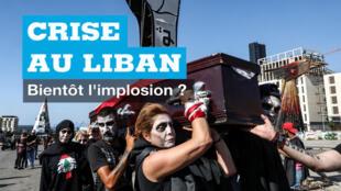 Le Débat de France 24 - jeudi 16 juillet 2020