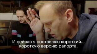 L'opposant Alexeï Navalny, lors de l'appel téléphonique durant lequel il a piégé un agent du FSB, lundi 21 décembre 2020.