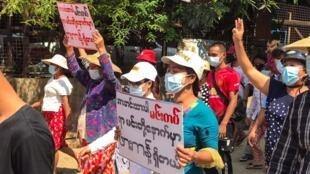 16052021 MYANMAR DEMOS