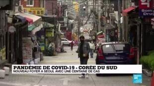 2020-05-12 10:08 Covid-19 en Corée du Sud : nouveau foyer à Séoul avec une centaine de cas