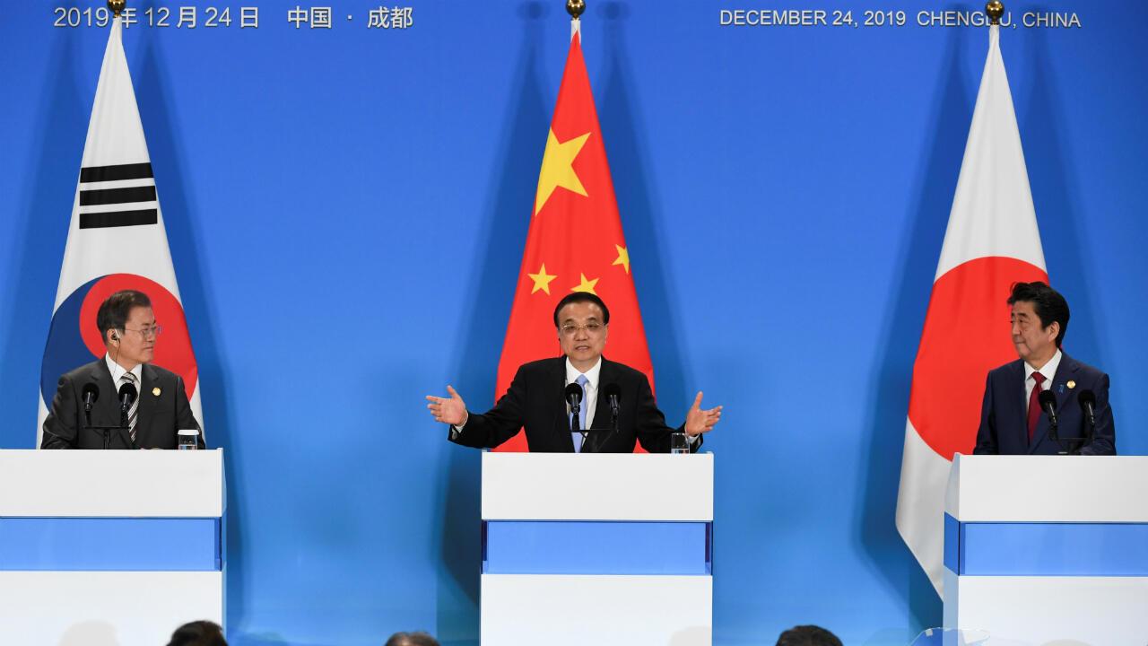 Chengdu summit