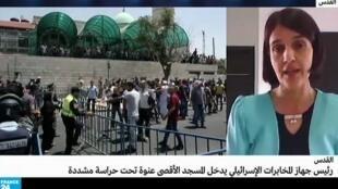 مراسلة فرانس 24 في القدس، ليلى عودة