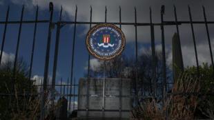 Le président Donald Trump a approuvé la déclassification, le 2 février 2018, d'une note confidentielle mettant en cause le FBI.