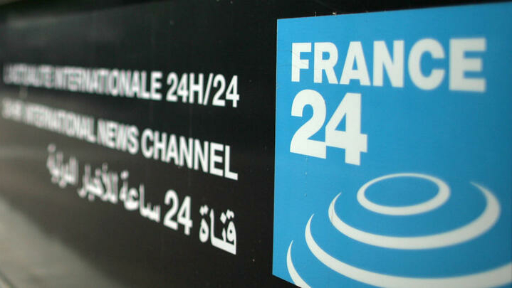 FRANCE 24, now in Spanish!