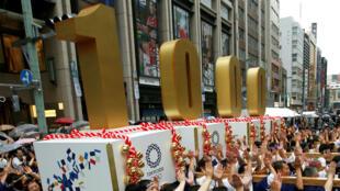 La ceremonia de cuenta regresiva para marcar 1,000 días hasta los Juegos Olímpicos de Tokio 2020.