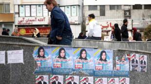 2020-02-19T144006Z_1008411839_RC2Q3F9A31I9_RTRMADP_3_IRAN-ELECTION-CAMPAIGN
