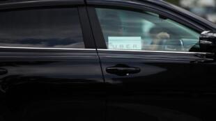 Uber est connue pour augmenter momentanément ses tarifs lors d'événements spéciaux .