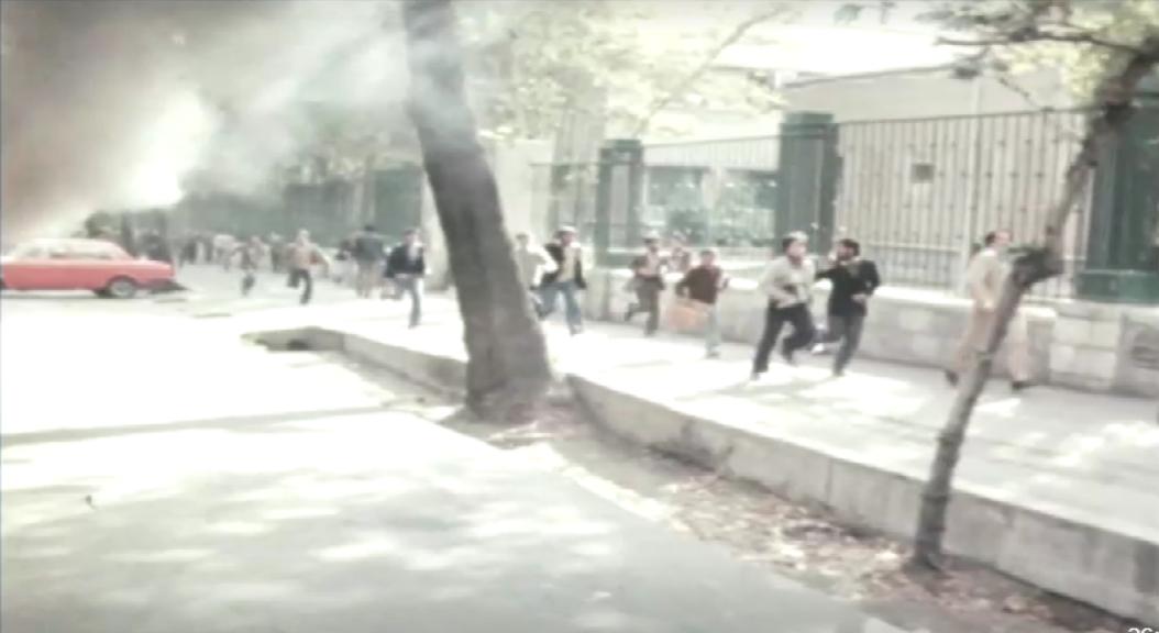 Archivo-Imágenes sobre los momentos en que se produjo la toma de la embajada de EE. UU., en Teherán, Irán, el 4 de noviemrbre de 1979.