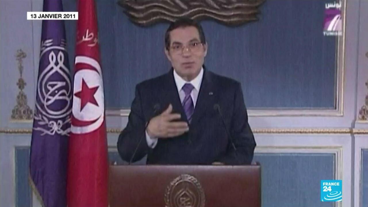 Dernière apparition publique de l'ex-président Zine el-Abidine Ben Ali, le 13 janvier 2011.