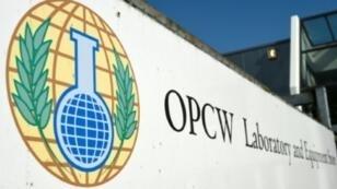 مدخل مقر منظمة حظر الأسلحة الكيميائية في لاهاي