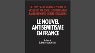 """Le manifeste de dimanche précède la sortie, mercredi 25 avril, chez Albin Michel, d'un livre dans lequel quinze intellectuels français dénoncent """"le nouvel antisémitisme""""."""