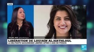 2021-02-11 18:08 Arabie Saoudite : la victoire de J.Biden a aidé à libérer Loujain al-Hathloul, selon sa famille