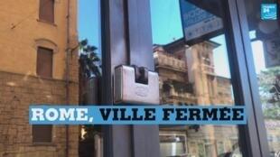Rome-ville-close