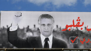 Tunisia president election karoui jsutice liberation