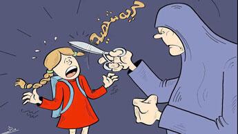 Caricature publiée sur facebook sur cette affaire