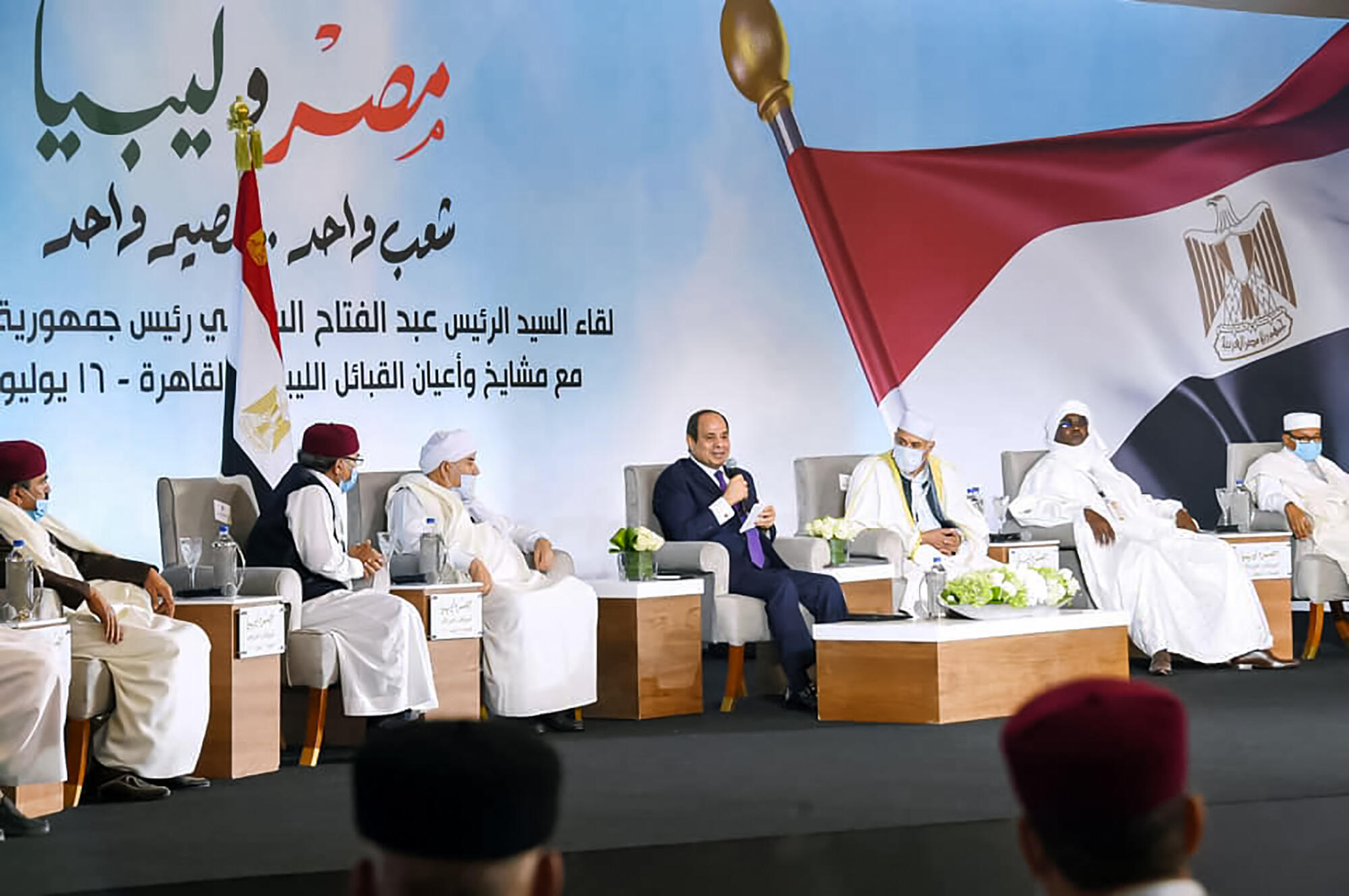 صورة نشرت على صفحة المتحدث باسم الرئاسة المصرية الرسمية على فيسبوك بتاريخ 16 يوليو/تموز 2020 تظهر الرئيس عبد الفتاح السيسي أثناء لقائه بشيوخ قبائل ليبية خلال مؤتمر في القاهرة.