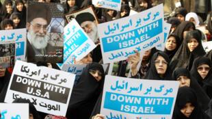 Manifestation anti-israélienne à Téhéran, en 2012.