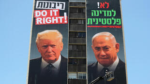 Trump Netanyahu Annexation