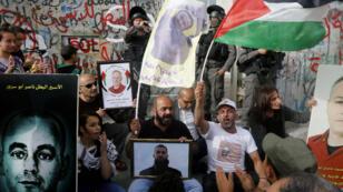 وقفة تضامنية في الآاضي الفلسطينية مع الأسرى