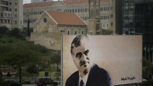لوحة إعلانية ضخمة بالعاصمة اللبنانية بيروت تحمل صورة لرئيس الوزراء السابق رفيق الحريري.