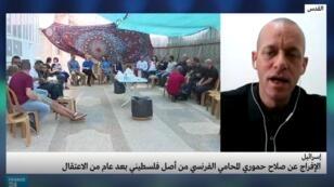 صلاح حموري بعد خروجه من السجن، في 30 أيلول/سبتمبر 2018.