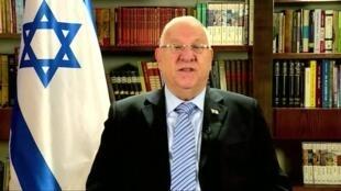 الرئيس الإسرائيلي رؤوفين ريفلين.