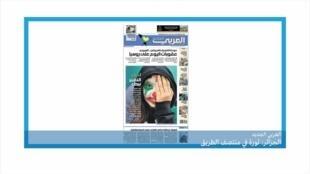 2021-02-22 08:15 قراءة في الصحف