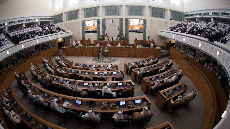 Photographie de l'hémicycle du Parlement koweïtien (illustration).