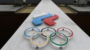 Imagen del Comité Olímpico Ruso en diciembre de 2017 en Moscú.