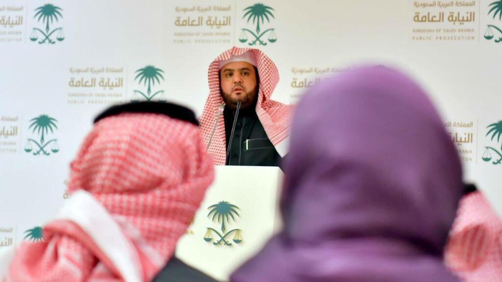 El vicefiscal y portavoz de asuntos públicos de Arabia Saudita, Shalaan al-Shalaan, pronuncia un discurso en Riad, Arabia Saudita, el 23 de diciembre de 2019.