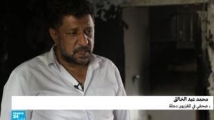 الصحافي في تلفزيون دجلة محمد عبد الخالق.
