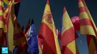 أعلام إسبانيا وكاتالونيا والاتحاد الأوروبي في مظاهرة لمناهضي الانفصال 18 آذار/مارس 2018.