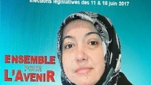 """الملصق الانتخابي لمرشحة حزب """"المساواة والعدل"""" هوليا ساهين"""