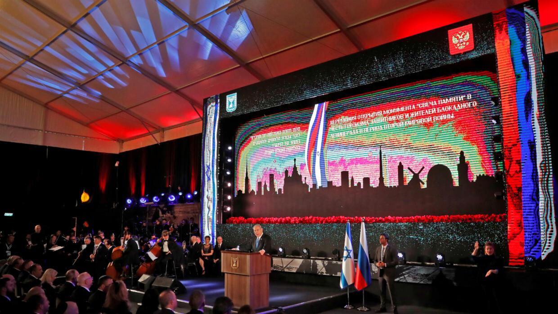 El primer ministro israelí, Benjamin Netanyahu, pronuncia un discurso para conmemorar a las víctimas del Holocausto de Leningrado durante la Segunda Guerra Mundial, en Jerusalén, el 23 de enero de 2020.