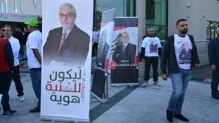 مركز اقتراع في ضواحي لاكيمبا بغرب سيدي في 29 نيسان/أبريل 2018 مع مشاركة المغتربين اللبنانيين لأول مرة في انتخابات برلمانية لبنانية