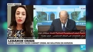 2020-09-21 15:06 Aoun says Lebanon faces cabinet crisis, no solution on horizon