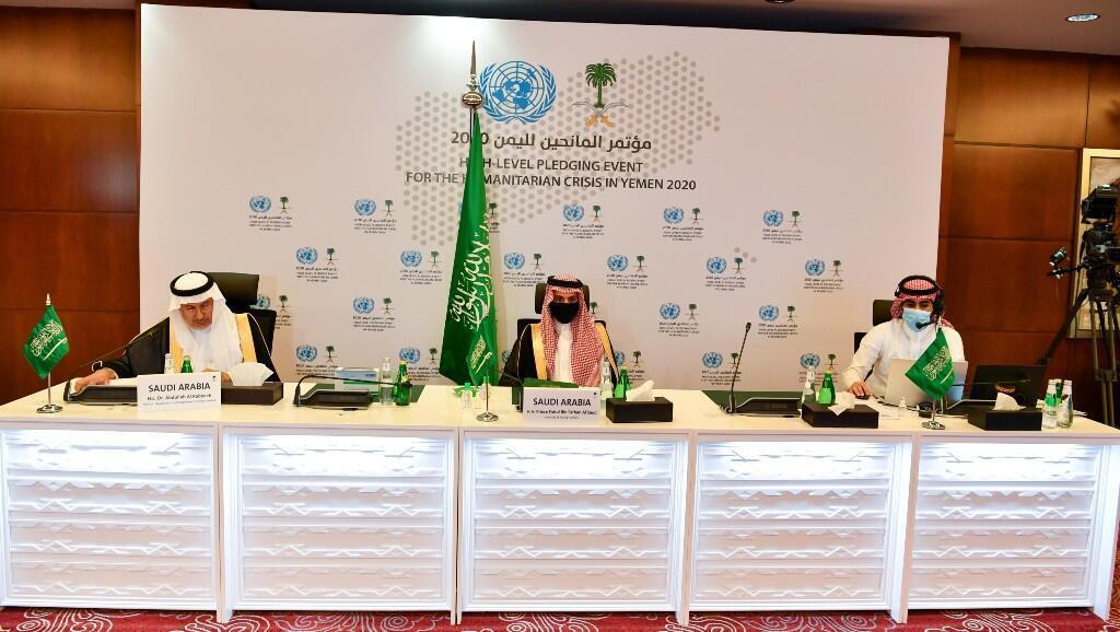 El Príncipe Faisal Bin Farhan Al Saud, Ministro de Relaciones Exteriores de Arabia Saudita, durante una conferencia virtual de recaudación de fondos para Yemen, en Riad, Arabia Saudita, el 2 de junio de 2020.