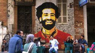 Une fresque représentant Mohamed Salah dans une rue du Caire.