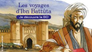 Banniere_Home_IbnBattuta_2