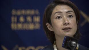 Kanae Doi, directora de Human Rights Watch para Japón presenta el 22 de julio de 2020 en Tokio un informe sobre los abusos sufridos por jóvenes atletas